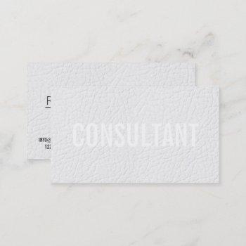 chic elegant faux white leather plain professional business card