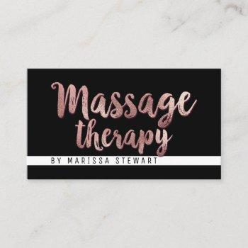 chic modern rose gold simple massage therapist business card
