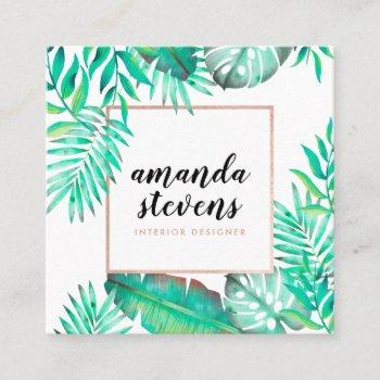 chic rose gold frame watercolor tropical green square business card