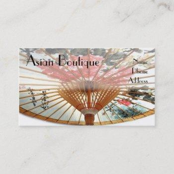 chinese bamboo umbrella -- asian goods business card