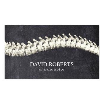 Small Chiropractor Chiropractic Spine Therapy Chalkboard Business Card Front View
