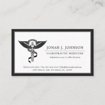 chiropractor | minimalist black border business card