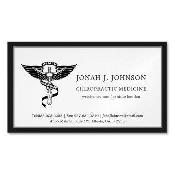 chiropractor | minimalist black border business card magnet