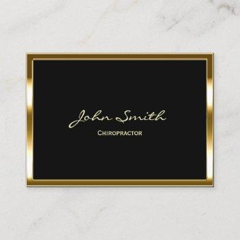 chiropractor professional gold border business card
