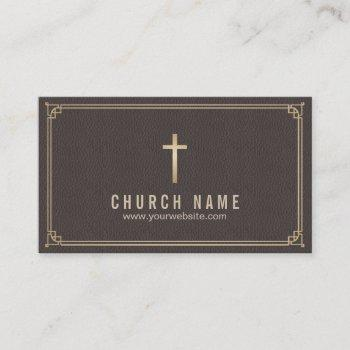 church cross classy leather gold framed business card