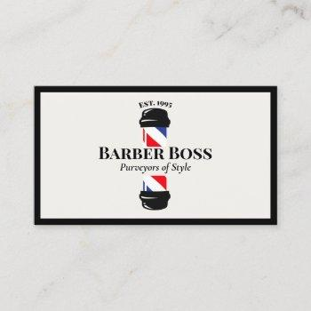 classic barber pole barbershop business card