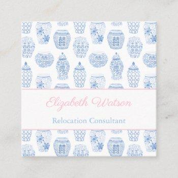 classic feminine pink and blue ginger jar square business card