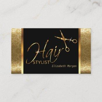 classy black and gold damask hair stylist business card