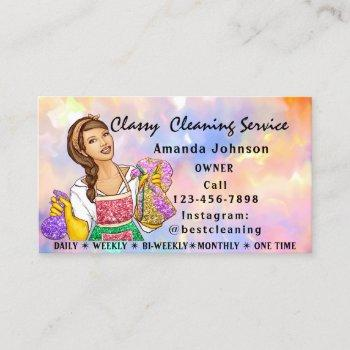 classy house  cleaning service maid pink holograph business card