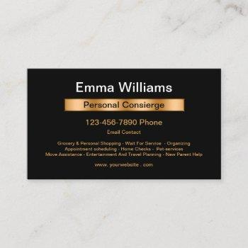 classy personal concierge business card