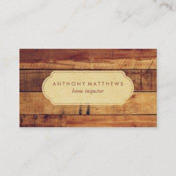 classy wooden boards professional business card