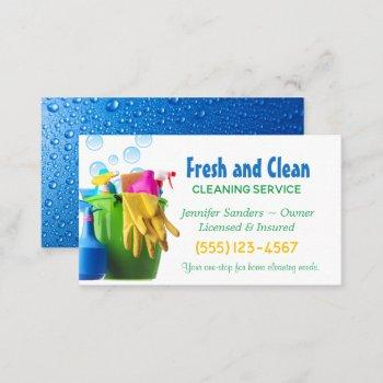 cleaning supplies bucket housekeeping service business card