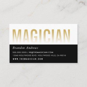 clever ombre fade text minimal modern gold black business card
