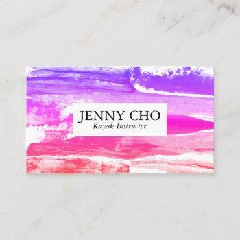 colorful pink and purple sunset paint stripe business card