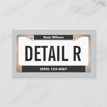 cool auto detailer gold licensed plate detailing business card