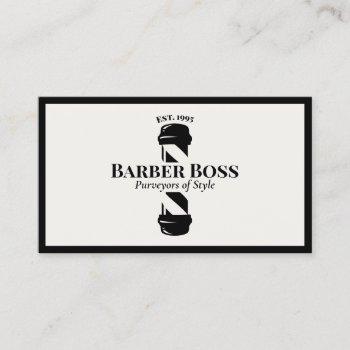 cool black white  barber pole barbershop business card