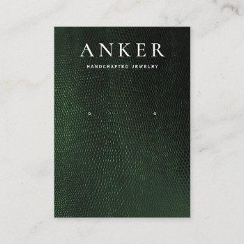 cool dark green leather earring display business card