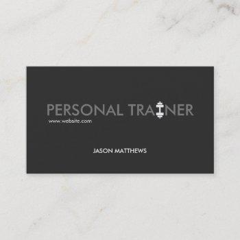 cool personal trainer dumbbell logo fitness business card