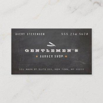 cool vintage barber shop straight razor business card
