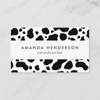cow spots pattern black and white animal print business card