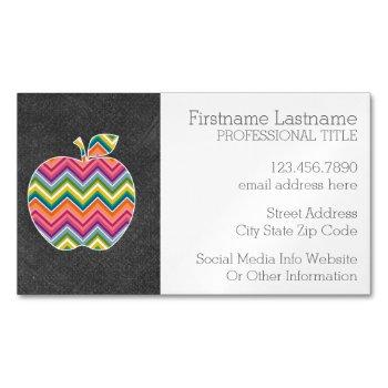 custom teacher apple with trendy chevron pattern business card magnet