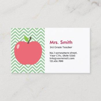 cute apple green chevron teacher business card