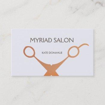 cute copper scissors hair stylist salon lavender business card