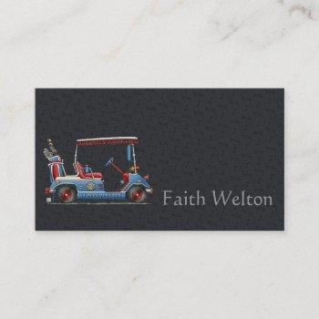 cute golf cart business card