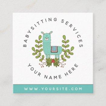 cute llama greenery daycare childcare babysitter square business card