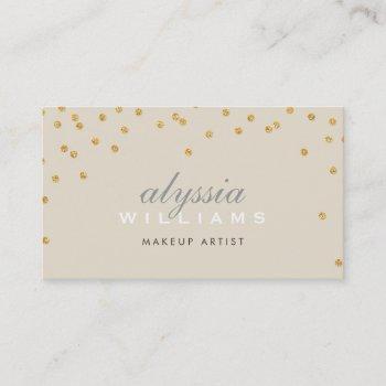 cute mini confetti gold sparkly glitter cream business card