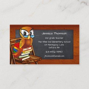 cute owl chalkboard teacher business card