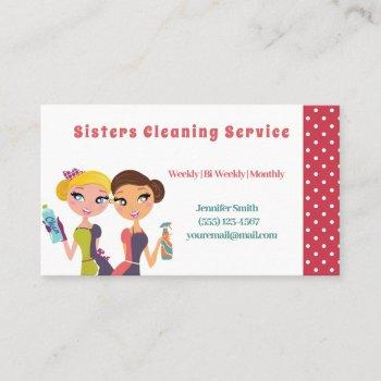 cute pink polka dot maid house cleaning service business card