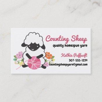 cute sheep yarn homespun knitting crochet business card