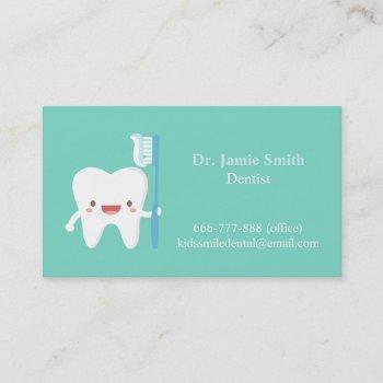 cute tooth with toothbrush dental business cards