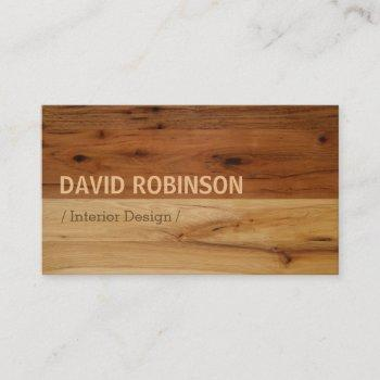 dark and light wood grain look business card