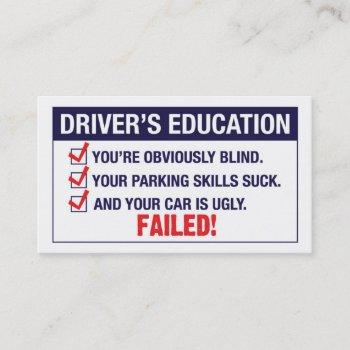 driver's education failed business card