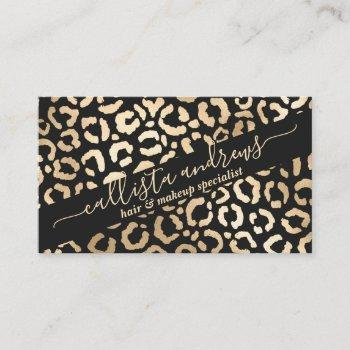 elegant gold black leopard cheetah animal print business card