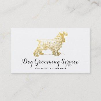 elegant gold foil dog business card