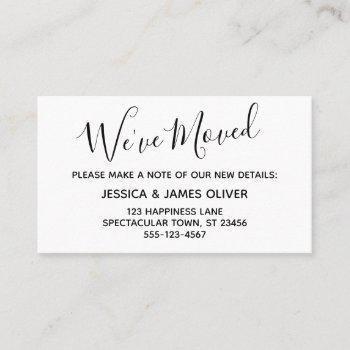 "elegant, minimal typography ""we've moved"" card"