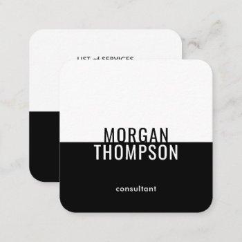 elegant modern minimalist plain black white simple square business card
