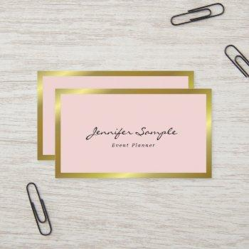 elegant modern pink gold event planner trendy business card