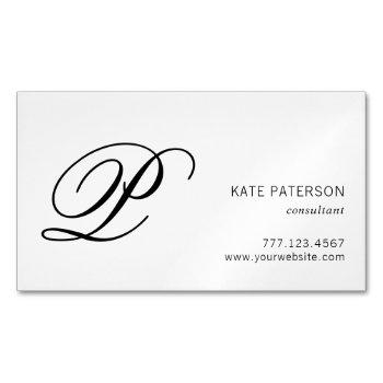 elegant monogram professional black and white business card magnet