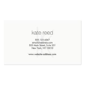 Small Elegant Monogram White Modern Faux Silver Striped Business Card Back View