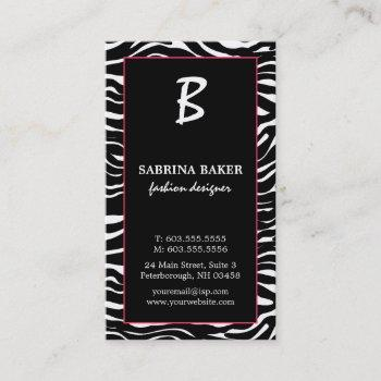 elegant pink and zebra monogram business cards