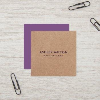 elegant purple printed kraft consultant square business card