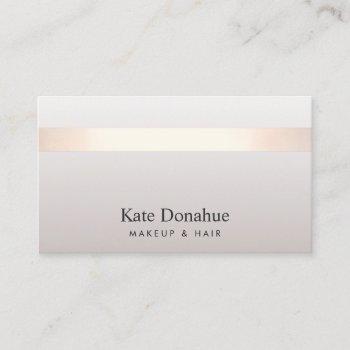 elegant rose gold striped modern stylish taupe business card