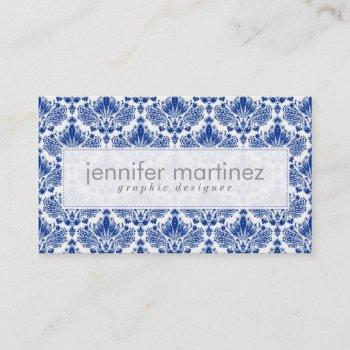 elegant royal blue and white damasks & swirls business card