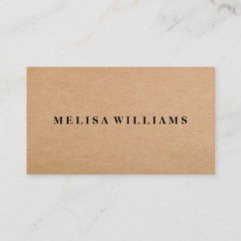 elegant rustic kraft business card