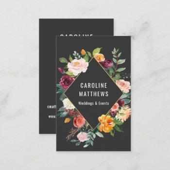 elegant rustic watercolor floral business card