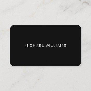 elegant simple classic professional brightness business card